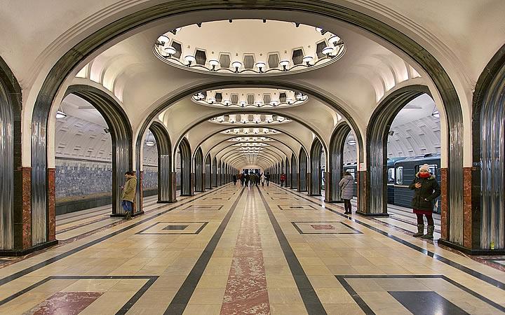 Linha Verde do metrô - Estação