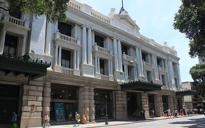 Museu Light da Energia no Rio de Janeiro