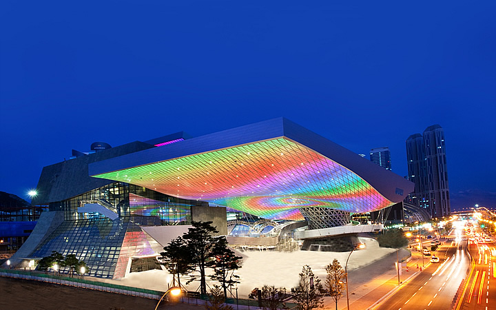 Busan Cinema Center - Centro de Busan