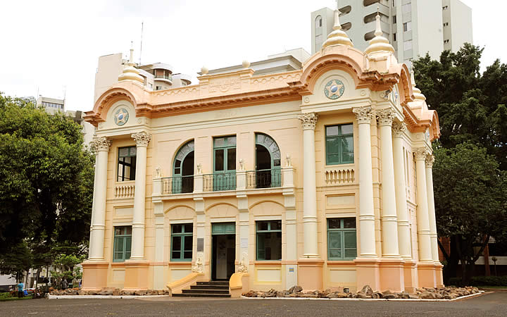 Museu Municipal de Uberlândia