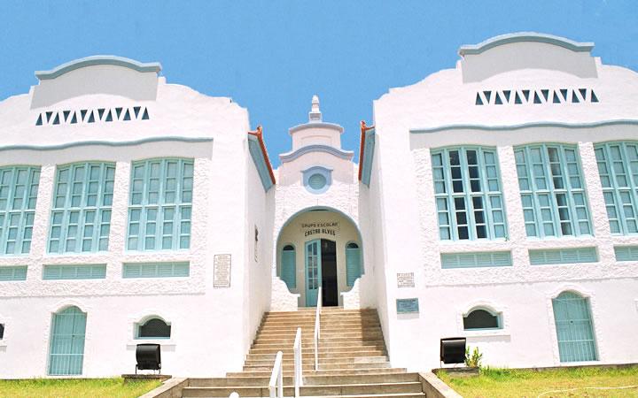 Museu Regional de Jequié