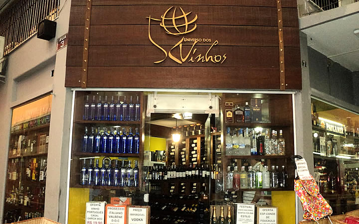 Lojas especializadas em bebidas Cadeg